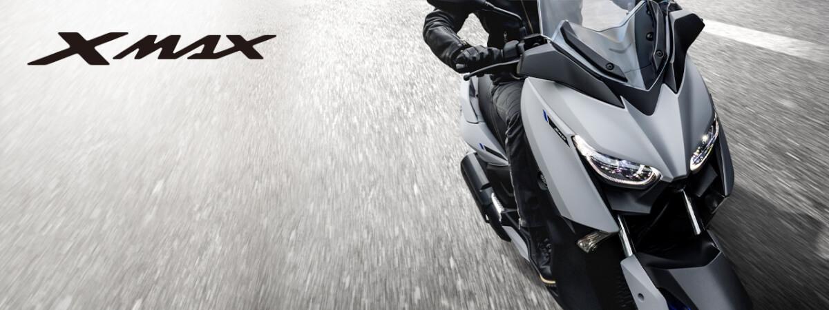 XMAX ABS2021年モデル発表です!!